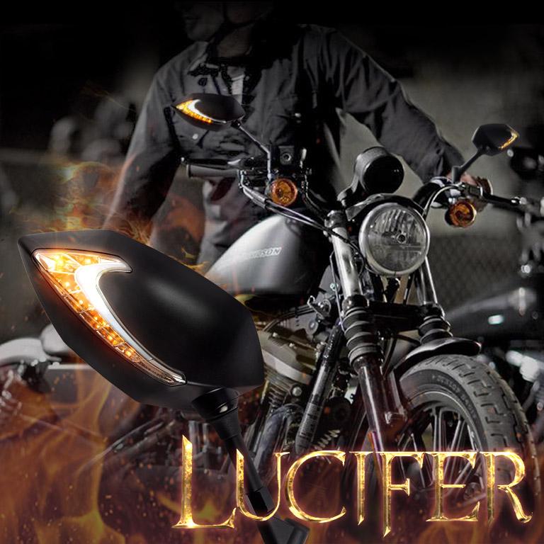 slide-ad-LuciferLED-mobile